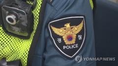 유도 올림픽 메달리스트, 미성년자 성폭행 혐의로 구속