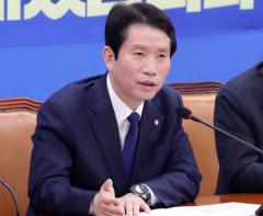 """이인영 """"남북관계 교착, 美대선까지 지속 가능성 커"""""""