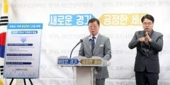 """'기획부동산 주의보' 전국 최초 운영…""""기획부동산 원천차단""""  外"""