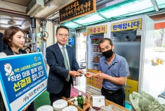 광주은행, '착한 선결제 캠페인' 동참