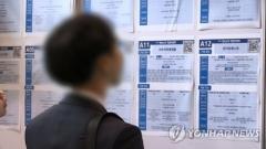 '코로나 고용쇼크' 4월 취업자 47.6만명↓…21년來 최대폭 감소(종합)