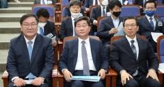 민주당 원내대표 후보들 '종부세 완화' 가능성 비춰