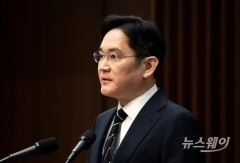 """""""국민 신뢰 무너뜨리는 행위""""…이재용 영장청구에 씁쓸한 재계"""