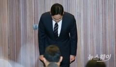 삼성준법委, 이재용 사과문 '직접 실행' 강조…재판 변수로
