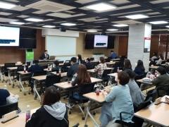 마사회 도봉지사, 상반기 '지정기부금 공모사업 설명회' 개최