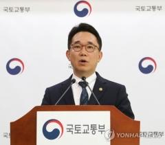 서울 도심 7만가구 더…'공공재개발' 추진