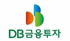 """DB금투 """"삼광글라스 합병 반대"""" 보고서 냈다 철회 '헤프닝'"""