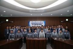 대우조선해양,국내 최초 '차세대 첨단함정 전기추진체계' 개발