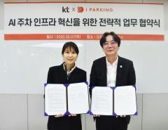 KT-파킹클라우드, AI 기반 주차 서비스 개발 '맞손'