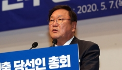 """김태년 """"국회, 제날짜에 시작해야"""""""