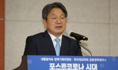 """강기정 靑 정무수석 """"행정에도 샌드박스 제도 도입 생각"""""""