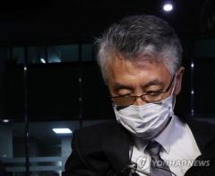 검찰, 신라젠 문은상 대표 구속영장...미공개정보 주식거래 의혹