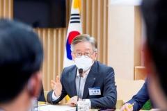 """이재명 """"지역화폐 차별거래, 세무조사 등 엄정 대응할 것"""""""
