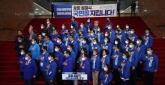 민주당, 당원 투표서 '더시민 합당안' 84.1% 찬성
