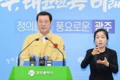 """이용섭 광주시장 """"5·18 지방공휴일, 지역사회 참여를 적극 권고"""""""
