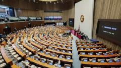 '국민발안제' 개헌안, 통합당 본회의 불참으로 폐기 수순