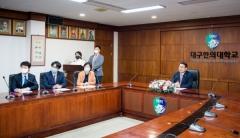 대구한의대, 중국과 '뷰티케어·화장품공학 협력' 강화