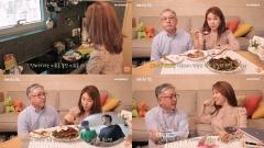 '오뚜기' 마케팅 직접 나선 함영준 회장…장녀 함연지 유튜브 등장