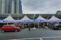 전북도, 수산물 드라이브 스루 판매 이번에도 완판
