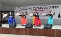수성못페스티벌, 6월부터 음악·무대공연 예선 진행