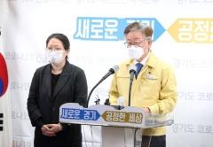 이재명, 이태원 클럽 출입자 '대인접촉 금지' 긴급행정명령