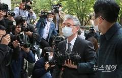 '미공개정보 주식거래' 신라젠 문은상 대표 구속심사 출석