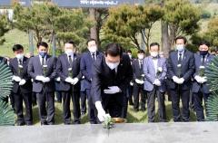 광주시, 국립5·18민주묘지 합동참배