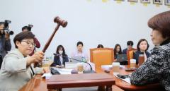 국회 환노위 소위, 고용보험법·국민취업지원제 통과
