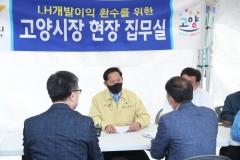 """이재준 고양시장  """"LH 미온적 대응 고수하면 3기 신도시 협조 어려울 것"""""""