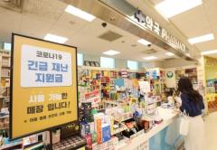 재난지원금 끊기자 7월 소비 '뚝'…8월 불확실성↑
