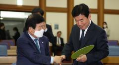 민주당, 25일 국회의장 경선…박병석·김진표 양자대결