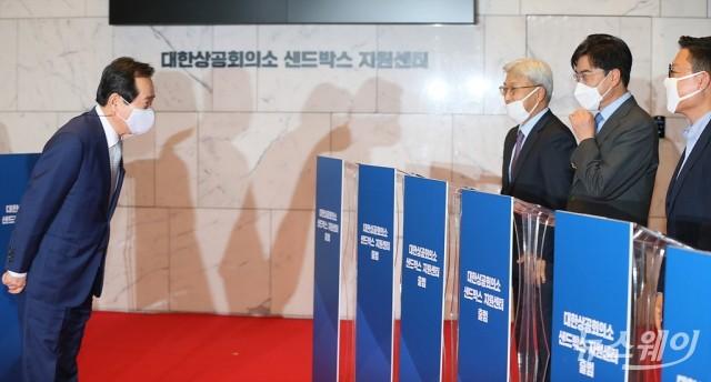 [NW포토]정세균 총리와 인사 나누는 이인용-공영운-김기웅