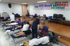 대구한방병원, 농림부 '농촌사회공언인증 기관' 선정