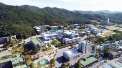 목포대, '2020 콘텐츠 원 캠퍼스 구축·운영사업' 선정