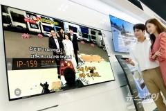 LG전자, 인터넷 TV 채널 서비스 확대
