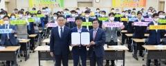 전남농협, 2020년 상반기 '윤리경영 실천 결의대회' 개최