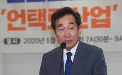 """민주당, 언택트 산업 지원 나서…""""정부·국회 노력해야"""""""