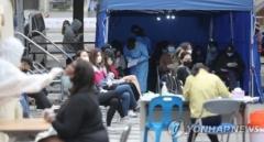 10일부터 교회 정규예배 외 소모임·단체식사 금지…QR코드 도입