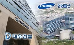 삼성물산·대우건설 반포3 수주 목매는 이유