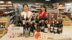 이마트, 역대 최대 규모 와인장터…'20~70% 할인'