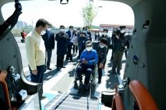 영천시, 교통약자 지원 '휠체어 탑승 차량' 추가 운행