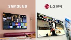 '집콕족' 겨냥한 삼성·LG TV 경쟁…무료 콘텐츠 고객 몰이