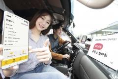 KT, 현대커머셜 '고트럭'에 기가지니 음성인식 서비스 제공