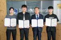 대구한의대, 경북경찰청 '사이버 명예경찰 누리캅스' 활동