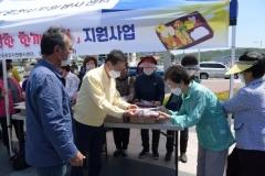 영천시자원봉사센터, 결식우려가정에 '도시락 지원'