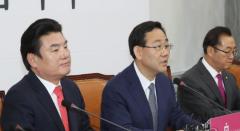"""통합당·한국당 통합 추진…""""조속한 합당"""""""