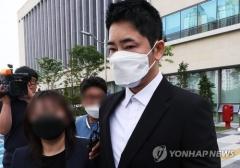 '성폭행 혐의' 강지환, 11일(오늘) 항소심 선고 공판