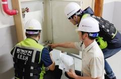 LG전자, 협력사 안전도 상생…'화기작업사전신고의무제' 운영