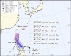 태풍 '봉퐁' 예상 경로…18일 대만 해상서 소멸될 듯