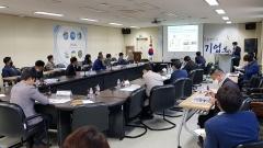 농어촌공사, 한국형 스마트팜 해외진출 활성화